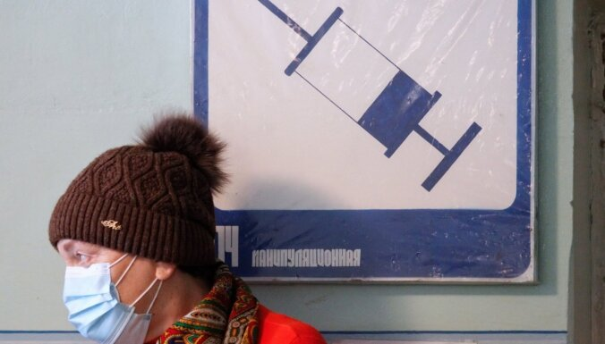 На Украине продлили карантин на два с половиной месяца