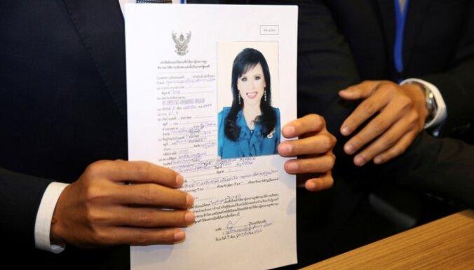 Taizemes princese uz premjerministres amatu tomēr nedrīkstēs kandidēt