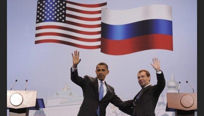 РФ и США уничтожат излишки оружейного плутония