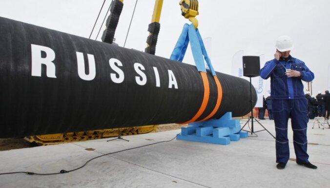 """СМИ: Еврокомиссия решила предложить """"Газпрому"""" поделиться """"Северным потоком"""""""