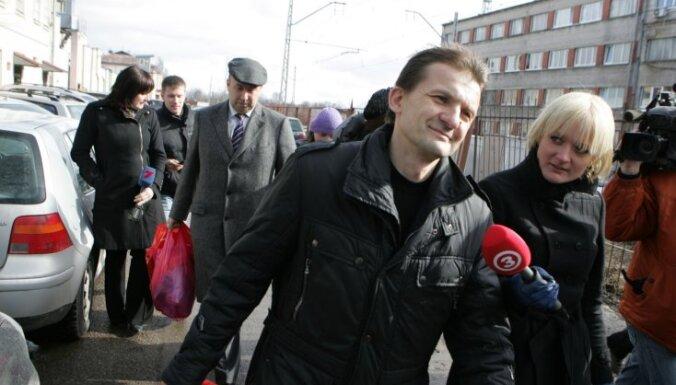 Полиция официально приступит к розыску Вашкевича