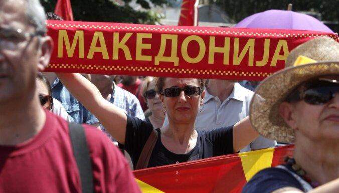 В Македонии начались протесты против переименования страны