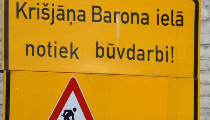 В расследуемом БПБК деле о ремонте ул. Кр. Барона в Риге фигурирует много лиц