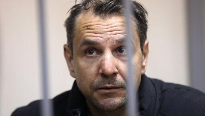 """У СК две версии нападения на ведущую """"Эха Москвы"""": одна из них— спланированное убийство"""