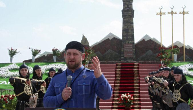 Чеченцам, родившихся в один день с пророком Мухаммедом, выделят по $1000