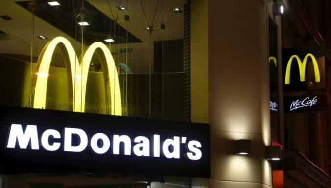 В Латвии может открыться еще один McDonald's