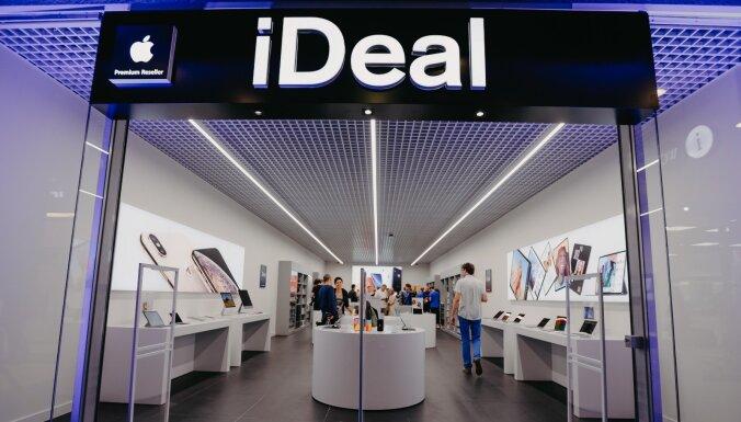 В Латвии остается только одна сеть магазинов, специализирующихся на продукции Apple