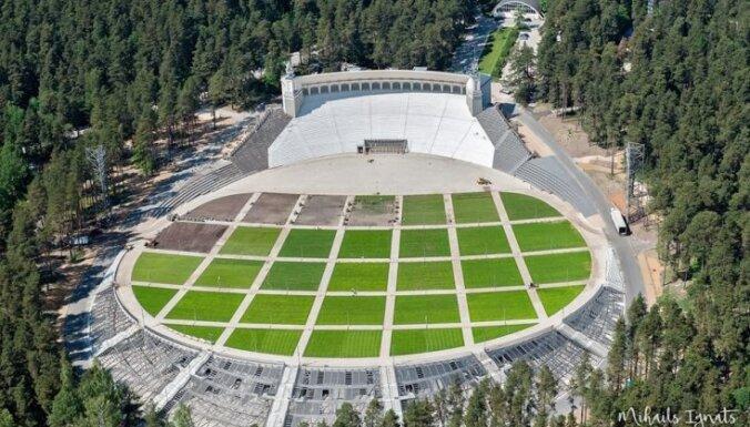 Рижская дума возьмет кредит в 41 млн евро для реконструкции эстрады в Межапарке