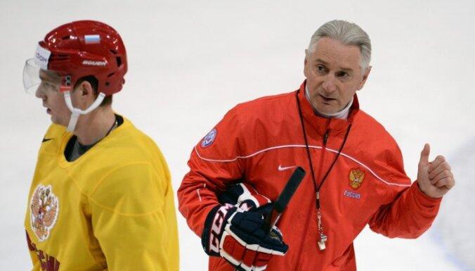 Билялетдинов назвал кандидатов в сборную России на Сочи-2014