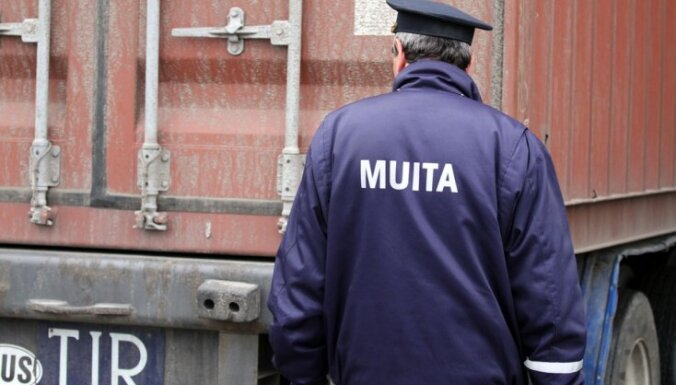 На границе задержали 132 картины итальянских мастеров