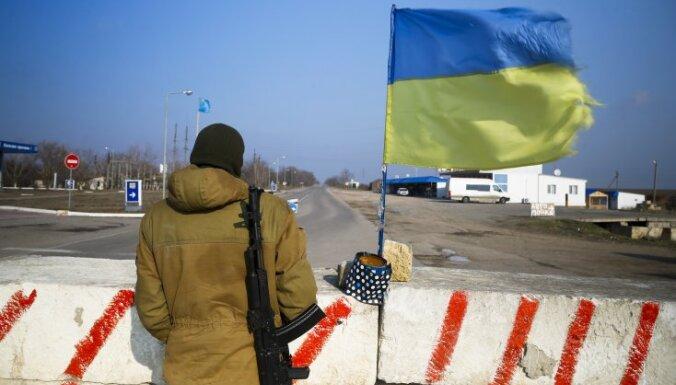 Украинa расширилa санкции в отношении российских граждан и компаний