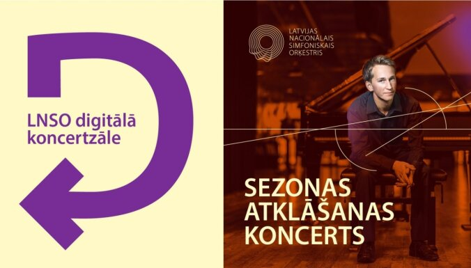 Ārkārtējās situācijas laikā atver 'LNSO digitālo koncertzāli'