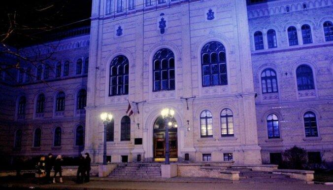 В Латвийском университете начались информационные дни