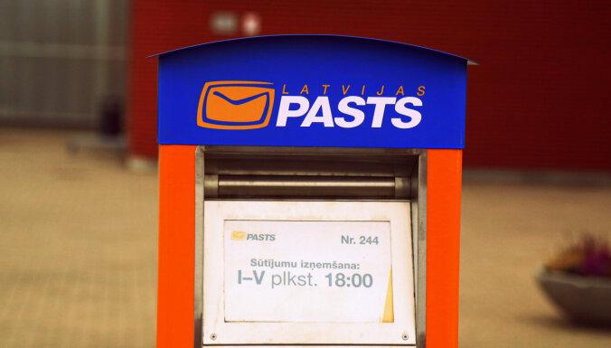 Латвийские таможенники получат дополнительные полномочия для проверки почтовых посылок