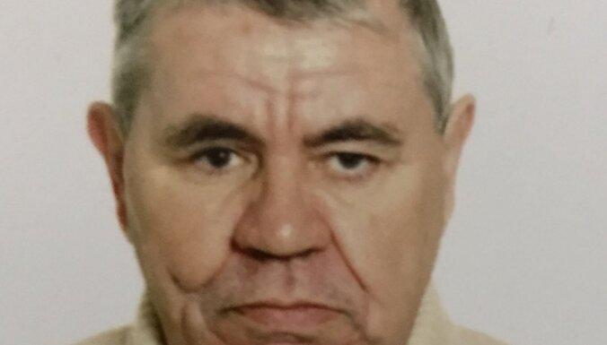 Полиция разыскивает пропавшего немого 73-летнего рыбака