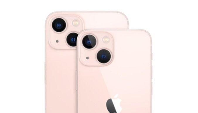 Bloomberg узнал о планах Apple сократить производство iPhone 13