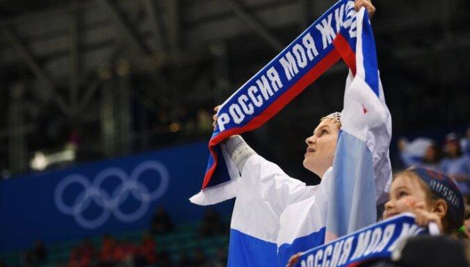 МОК восстановил членство Олимпийского комитета России