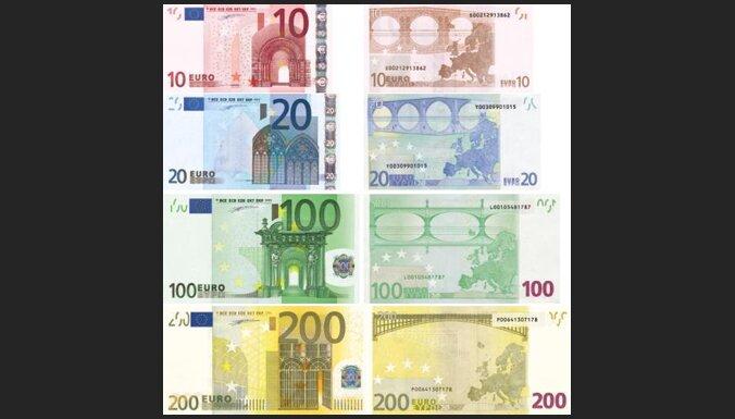 Банкноты евро.