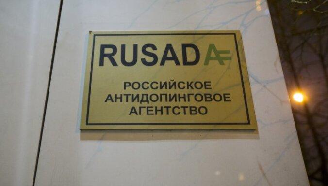 Krievija sniegusi atbildi par Maskavas laboratorijas datu autentiskumu