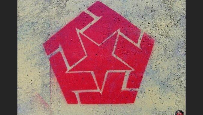 За разрисовывание зданий Риги наказаны 11 человек