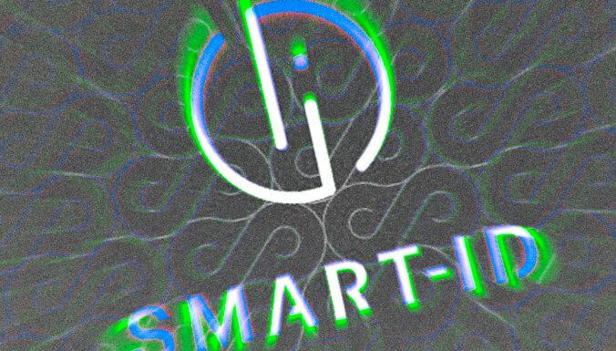 Используемое для входа в интернет-банки приложение Smart ID вышло из строя почти на два часа