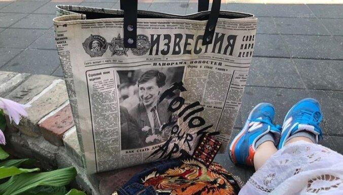 В Риге в начале августа состоится распродажа аксессуаров более 100 латвийских брендов