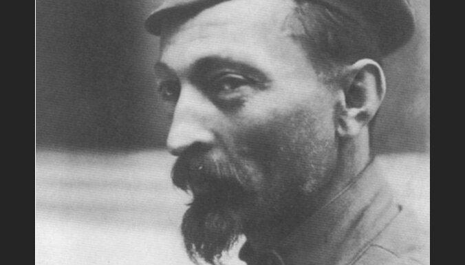 Dzeržinskis