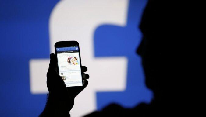 'Facebook' pērn nopelnījis 1,5 miljardus dolāru