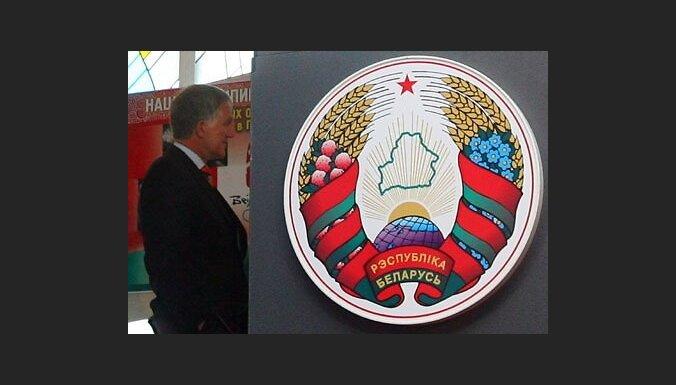 Белорусский МИД выявил нарушения прав человека на Западе