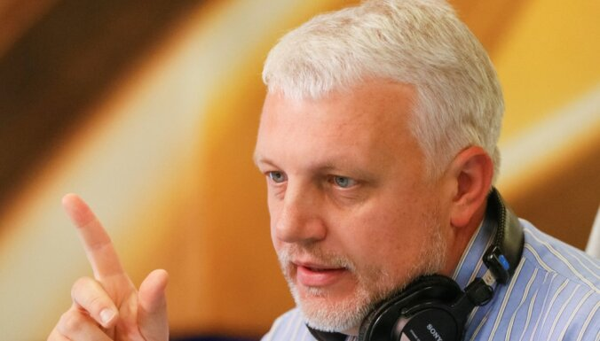 Украинский депутат назвал основную версию убийства Шеремета