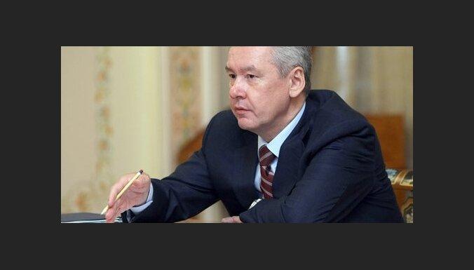 СМИ назвали дату досрочных выборов мэра Москвы