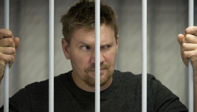 """Активистам """"Гринпис"""" предъявили обвинения в пиратстве"""
