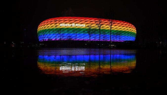 """Арена Мюнхен"", Мюнхен, Германия"