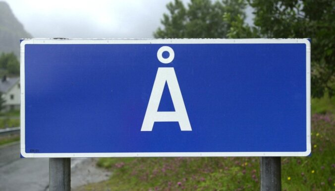 """Как проехать в """"Л"""" через """"О""""? 10 топонимов, состоящих из одной буквы"""
