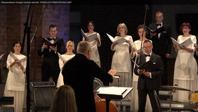 Ziemassvētku laikā aicina baudīt brīvpieejā jaunākos un aktuālākos pašmāju koncertus