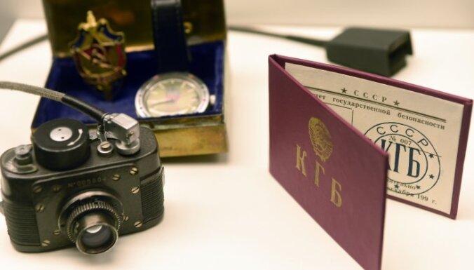 Мешки Пандоры. Латвия раскрывает архивы КГБ: что в них хранится?