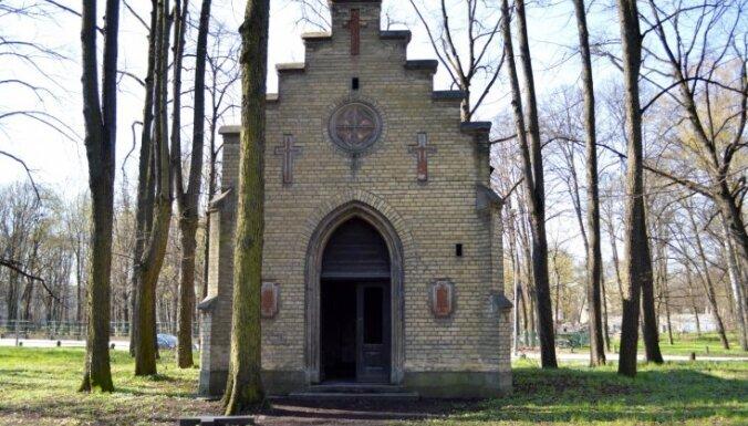 Правительство решило не выкупать рижское Большое кладбище