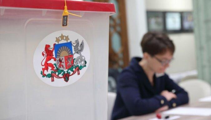 К 16 часам на выборах проголосовали 39,06% избирателей