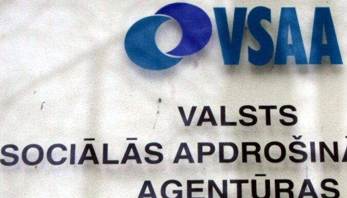 Утверждены пособия пострадавшим и семьям жертв золитудской трагедии
