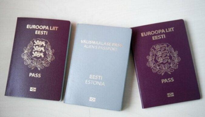Эстония упрощает получение гражданства для детей неграждан