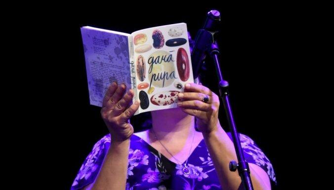 Foto: Nosvinēta dzejas gadagrāmatas bērniem 'Garā pupa' iznākšana
