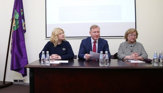 До 16 марта жители Латвии могут получить бесплатные юридические консультации