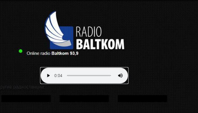 """Радио Baltkom могут оштрафовать за скрытую рекламу """"Альтернативы"""""""