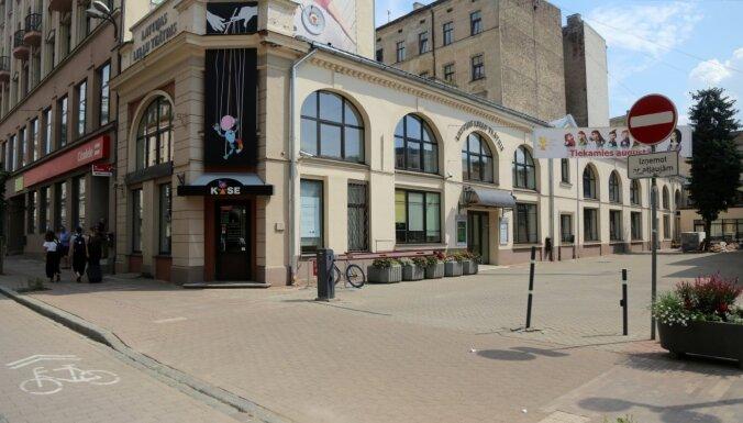 Izsludināts iepirkums Leļļu teātra ēkas atjaunošanai