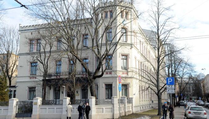 Суд признал не отвечающим Конституции присоединение Скултской волости к Саулкрастскому краю