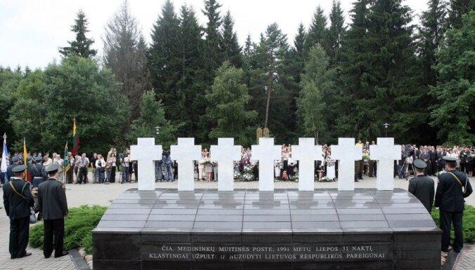 Суд: бывшие рижские омоновцы виновны в убийстве на КПП Мядининкай в 1991 году