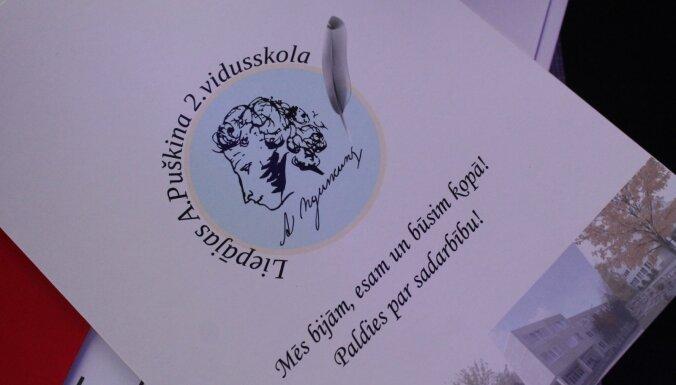 Верните Пушкина: в Лиепае собрали 900 подписей в защиту названия школы. Администрация считает вопрос неактуальным
