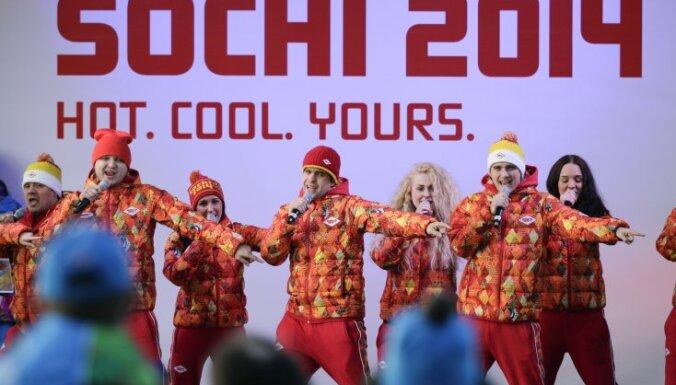 Фото с репетиции открытия Олимпиады попали в Instagram