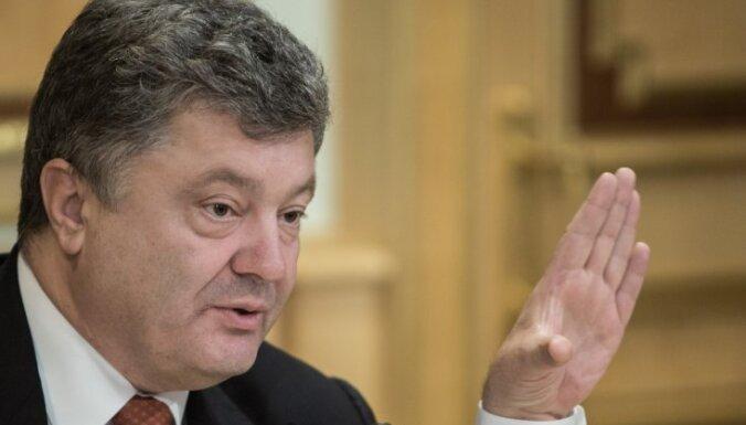 Порошенко потребовал объяснений от компаний, управляющих его активами