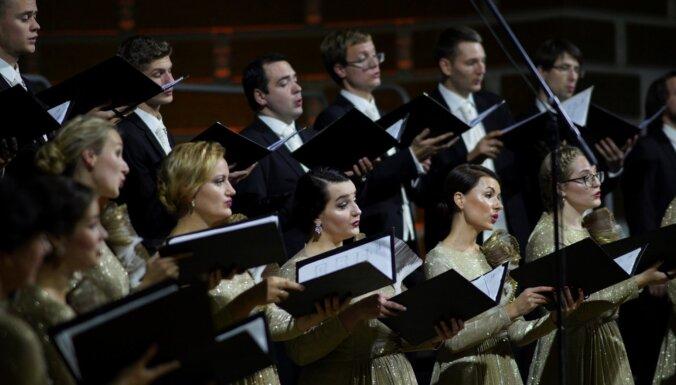 18. novembra bezmaksas svētku koncertu izlase tiešsaistē
